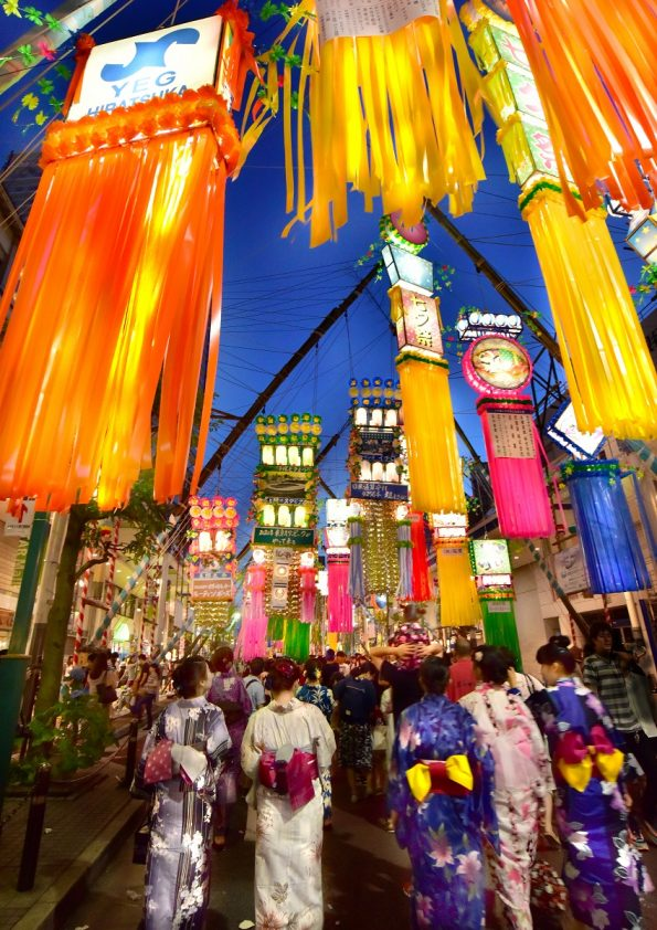 🎎 Tanabata [七夕] is one of Japan's traditional events 🇯🇵
